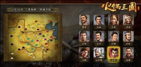 top-9-game-mobile-trung-quoc-dang-hot-nhat-hien-nay-thang-9 9
